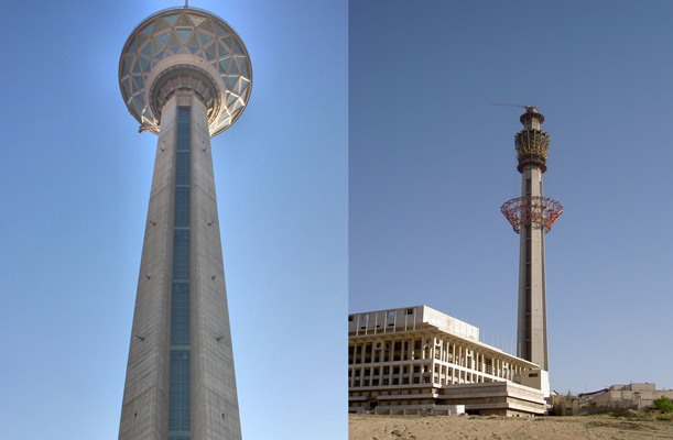 Milad Tower - Tehran, Iran