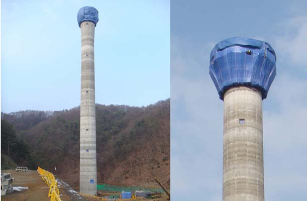 Chimney - Chuncheon, Korea