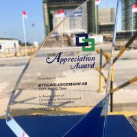 Appreciation Award, Phase 1.